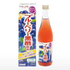 3.-Blueberry-Jap-Vinegar