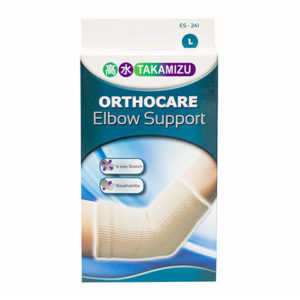 Orthocare-Elbow-Support-Size-XL