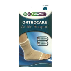 orthocare-ankle-support_1