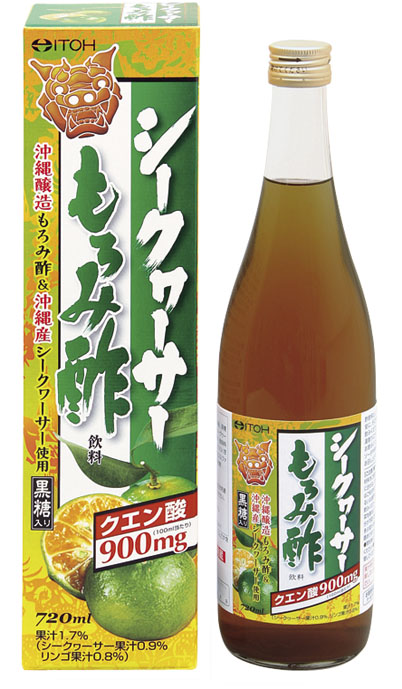ITOH Lime Moromi Vinegar Drink 3