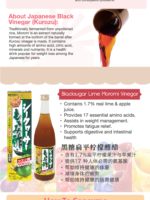 ITOH Lime Moromi Vinegar Drink