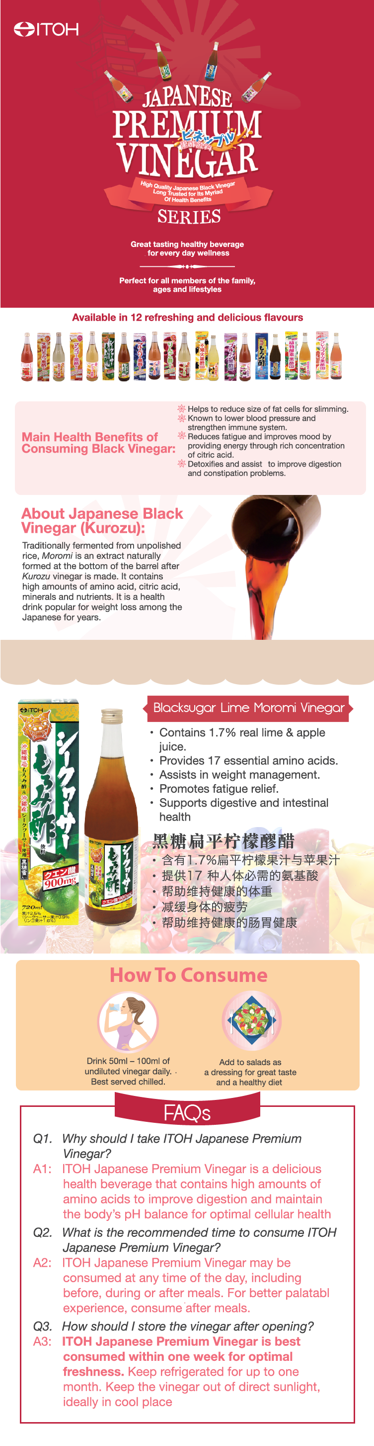 ITOH Lime Moromi Vinegar Drink 4