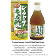 ITOH Lime Moromi Vinegar Drink 2