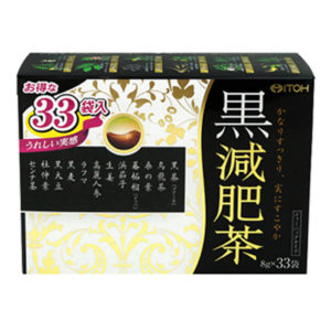 Black-Slimming-Tea1