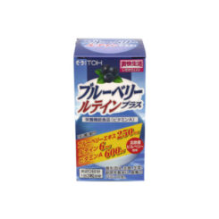 ITOH BLUEBERRY LUTEIN PLUS 20 DAYS