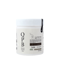 QOL LABS QPB CHOCOLATE 140G MAIN